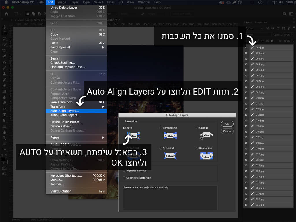 כשכל השכבות מסומנות לכו לauto align layers תחת edit