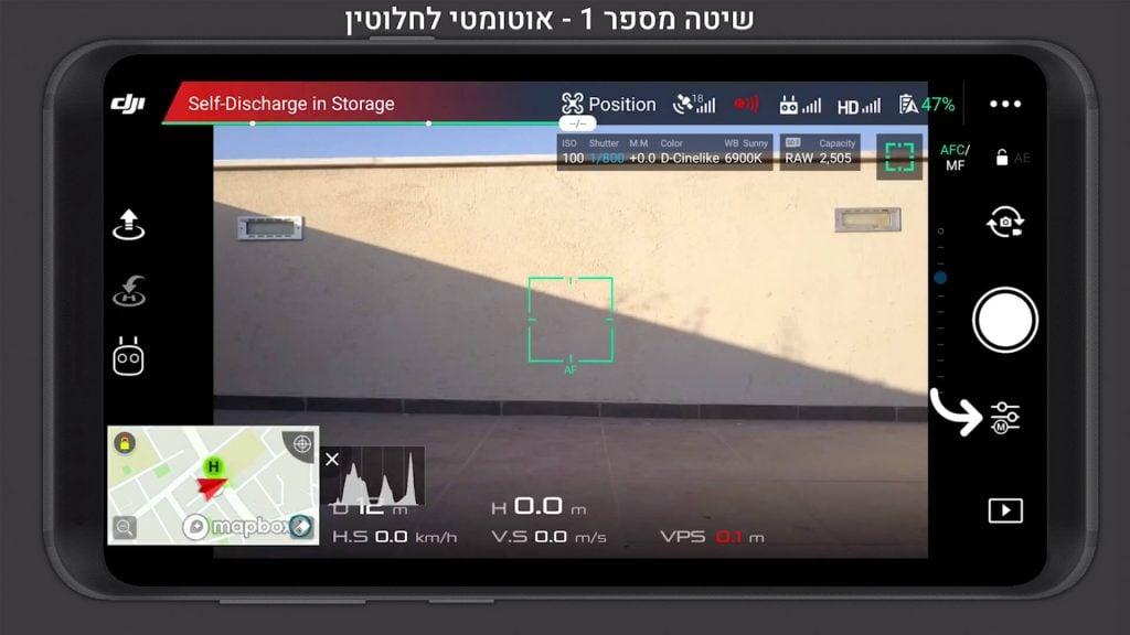 """1 - באפליקציה מתחת לכפתור הצילום שבצד ימין - נלחץ על כפתור """"הגדרות המצלמה""""."""