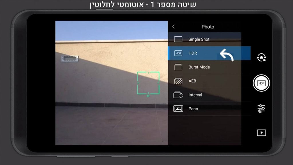 3 - באפשרויות שיפתחו נראה אפשרות שנקראת HDR. נבחר בה. נוכל לראות שלחצן הצילום יהיה עם חיווי HDR עליו. נסגור את מסך ההגדרות.
